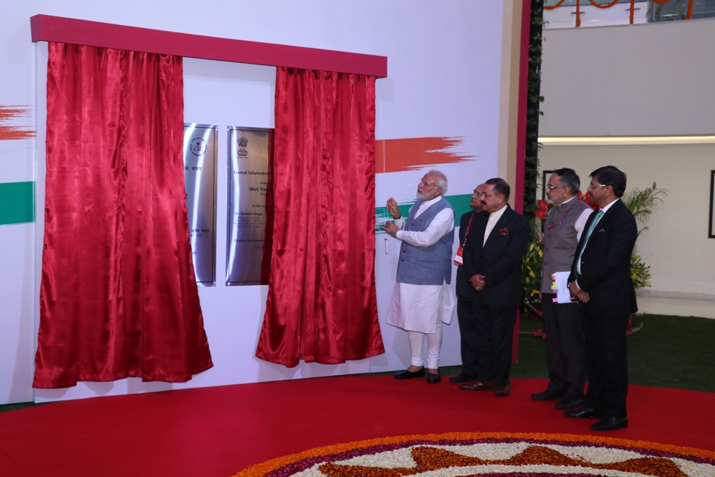 CIC Bhawan Inaguration By H'ble PM