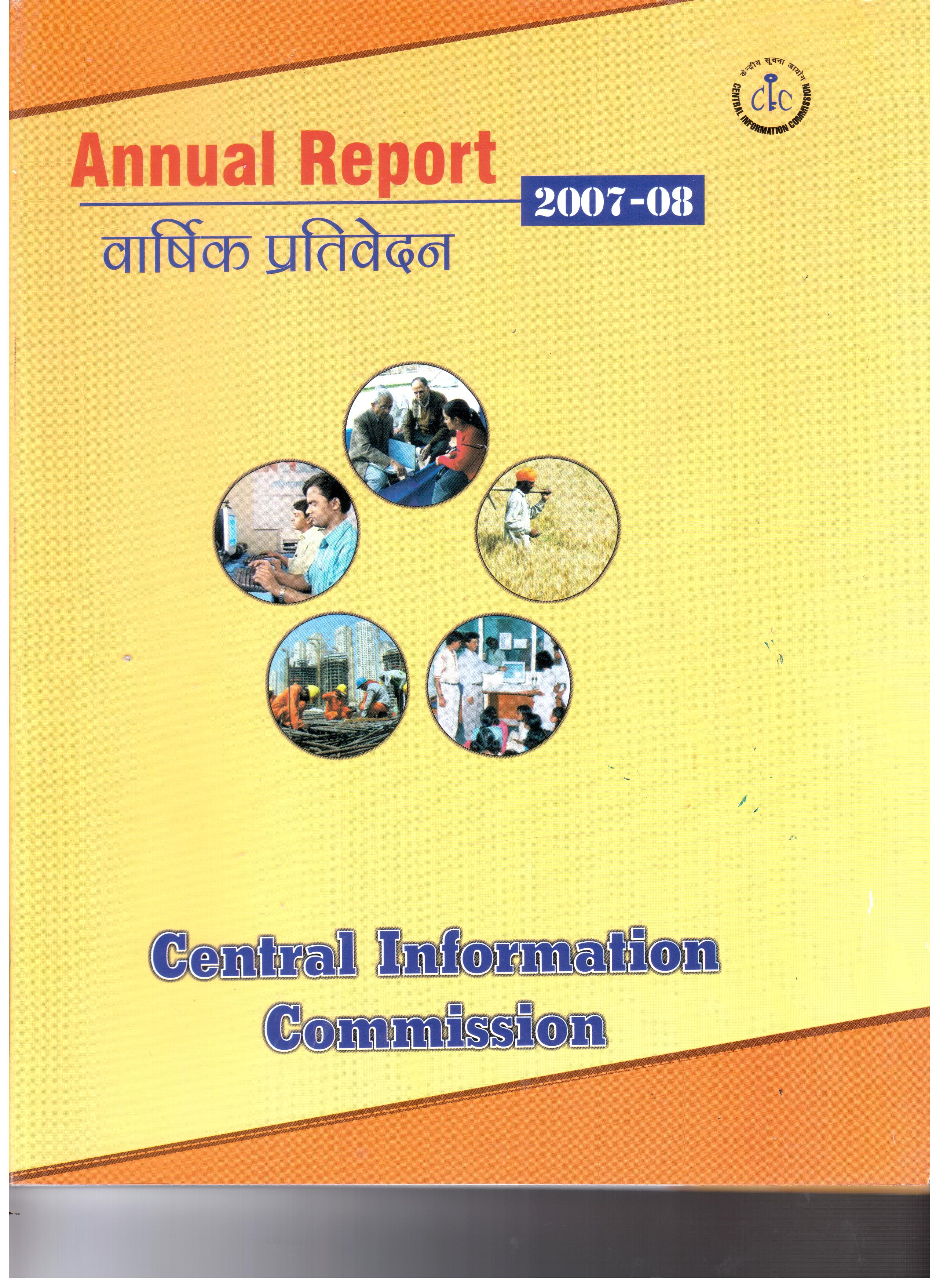 Annual Report 200708 Cover Page Central Information Commission