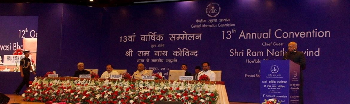 13th Annual Convention of CIC Inaugurated by Hon'ble  President of India